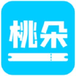 桃朵(优惠券网购)3.7.0 安卓手机版
