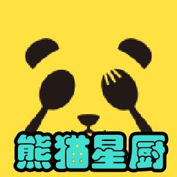 熊猫星厨(共享厨房)1.0 安卓手机版