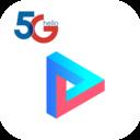 天翼超高清5G零延迟版5.5.0.14最新版