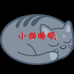 小猫睡眠助手appv1.0 安卓版