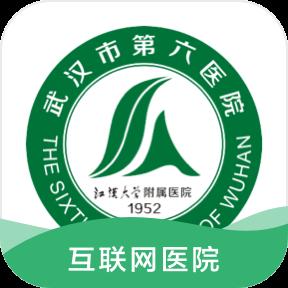 江大云医app(江汉大学附属医院)1.0.2安卓版
