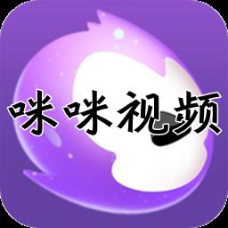 咪咪��lvip破解版3.2.4 安卓最新版