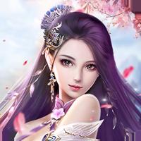 仙门修仙无限元宝bt版v1.0.0安卓版