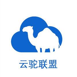 云驼联盟家居商品配送服务app2.0.2安卓手机版