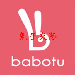 兔子交际官网版appv1.0 安卓版