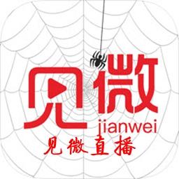 �微直播平�_官�W版appv4.4.1安卓版