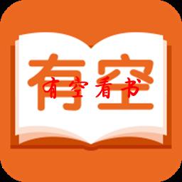 有空看书阅读器appv1.0.0安卓版