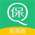 �H�H小保�p�版app(拓客展�I助手)5.3.1官方版
