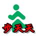 步天天app(运动红包)1.3.3安卓手机版