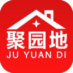 聚园地(房产租赁)app1.1 安卓版