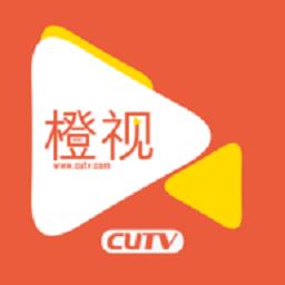 CUTV橙视(新闻媒体直播)1.0 安卓手机版