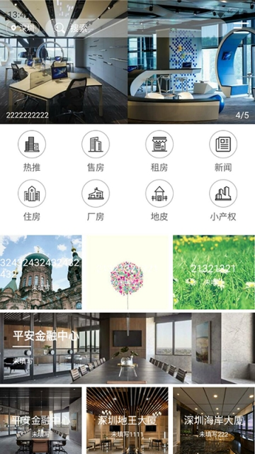 聚园地(房产租赁)app
