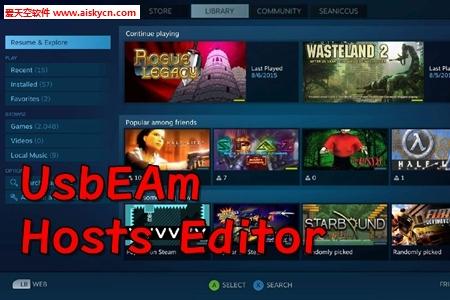 UsbEAm Hosts Editor多平台hosts修改工具