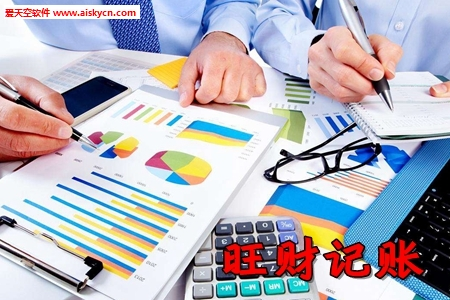 旺财记账个人财务管理app