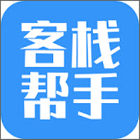 西安客栈帮手酒店管理appv0.7.2安卓版