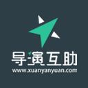 导演互助平台官方版appv1.0 安卓版