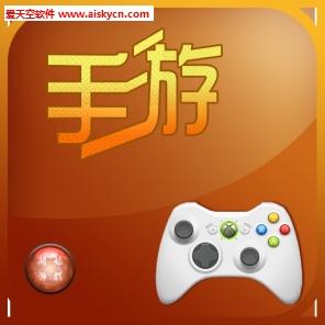 阿里手游资讯社区appv1.0安卓版
