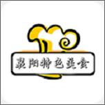 襄阳特色美食资讯appv5.0.0安卓版