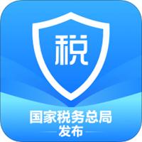 2020个人所得税官方最新版app1.1.20官方版
