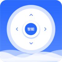 家用万能遥控器工具appv2.2.1安卓版