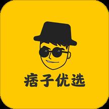 痞子���x省�X��惠�物appv2.3.1安卓版