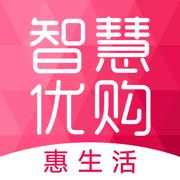 智慧���搜券神器app1.0 安卓版