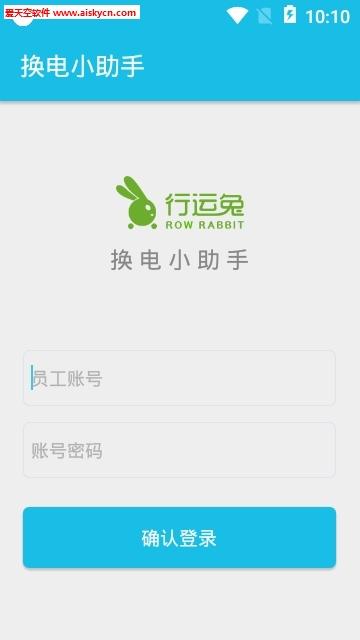 ��榆��Q�小助手app