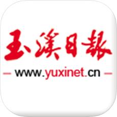 玉溪日�箅�子版appv2.50 安卓版