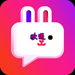 腾讯欢遇视频交友appv1.0安卓最新版