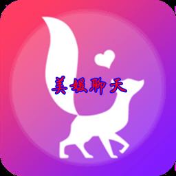 美媛聊天vip会员特权破解版appv1.00安卓版