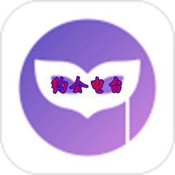 约会电台紫色版本appv7.2.1安卓最新版