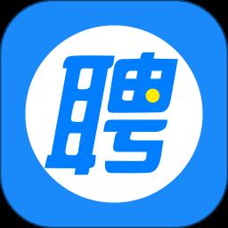 智联招聘网2020简历置顶破解版v7.9