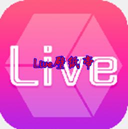 Live壁纸帝去广告破解版appv3.0安卓版