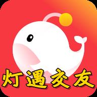 腾讯灯遇交友匿名社交app1.0安卓手机版