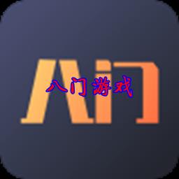 八�T游��2020最新破解版appv3.7.3安卓最新版