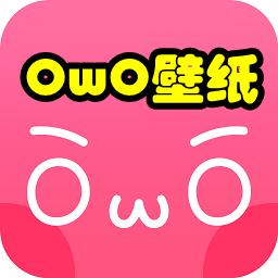 OwO壁纸破解会员精简版1.01 安卓版