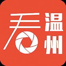 看�刂菪侣��Y��子版appv2.1.0安卓版