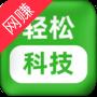 �p松科技��x分享��Xappv1.0.0 安卓版