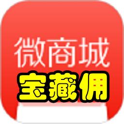 ��藏�蛲�V商品��Xapp1.0 安卓手�C版