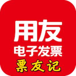 票友��子�l票�w集管理app2.4.3官方版