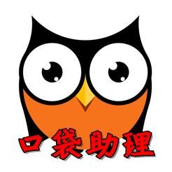 口袋助理移动OA协同办公app2020最新版