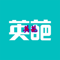 英葩英语短视频社区appv1.0.0安卓版