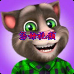 汤姆视频vip破解版appv1.0.1安卓版