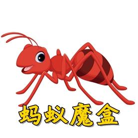 Thinkphp蚂蚁魔盒新版矿机app1.0安卓手机版