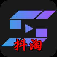抖淘短��lapp1.2.8安卓手�C版