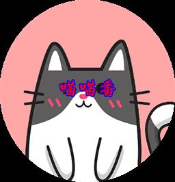 喵喵番聚合漫画搜索器appv1.0安卓版