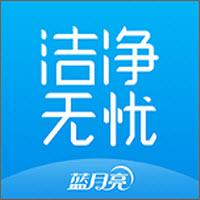 蓝月亮洁净无忧洗衣社区appv1.0.0安