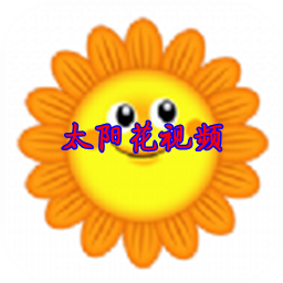 太阳花视频2020韩国版appv1.0.0安卓最新版