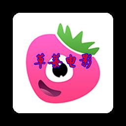 草莓电影在线观看无限制版appv1.0.1安卓最新版
