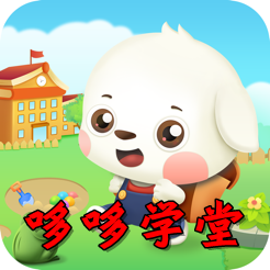 哆哆学堂幼儿早教app3.1.1官方版